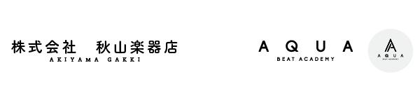 株式会社 秋山楽器店 / AQUA BEAT ACADEMY